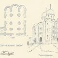 Великий Новгород Юрьев монастырь, план и реконструкция