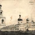 Великий Новгород Юрьев монастырь, открытка