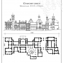 Замок Шереметевых в Юрино. Парковый фасад и план 1-го этажа