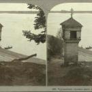 Усадьба Шереметевых в Юрино. Черемисская часовня выше с. Юрино