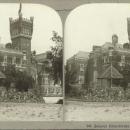 Усадьба Шереметевых в Юрино, дворец