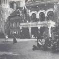 Замок Шереметевых в Юрино, парадный фасад