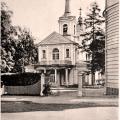 Знаменская церковь в Лицейском саду (Царское Село)