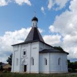 Усадьба Пруссы Ильинская церковь