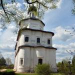 Бородино, церковь