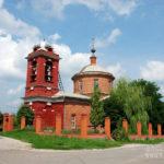 Усадьба Ачкасово, Никольская церковь