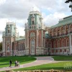 Музей-усадьба Царицыно