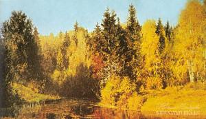В.Д. Поленов. Осень в Абрамцеве, 1890 г.