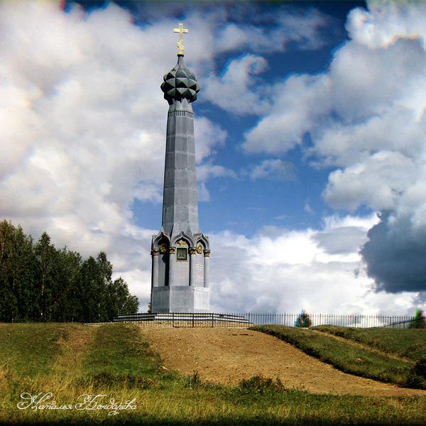 Бородино, Бородинское поле