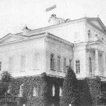 Усадьба Черкизово главный дом