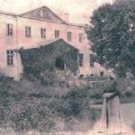 Усадьба Демьяново главный дом, архивное фото