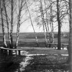 Усадьба Дугино, пейзаж в окрестностях
