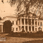 Усадьба Горки Ленинские. Фото 1925 г.