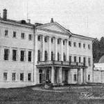 Усадьба Гребнево, дворец
