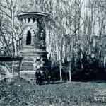 Усадьба Гребнево, башня ограды