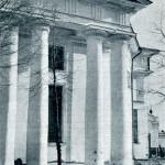 Усадьба Гребнево, портик Никольской церкви