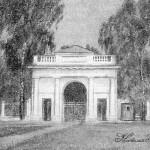 Усадьба Гребнево, парадные ворота въезда