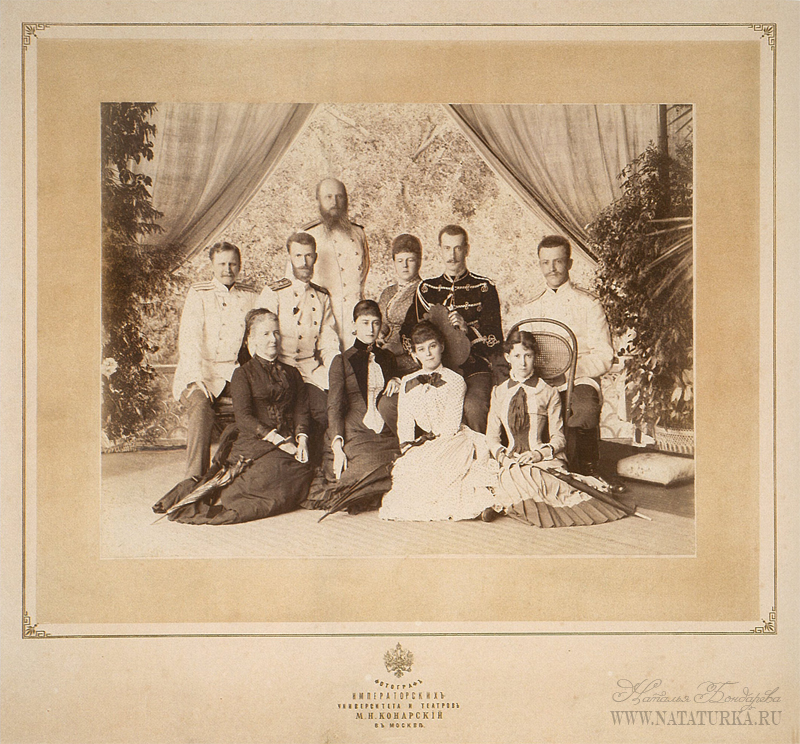 Царская семья в усадьбе Ильинское