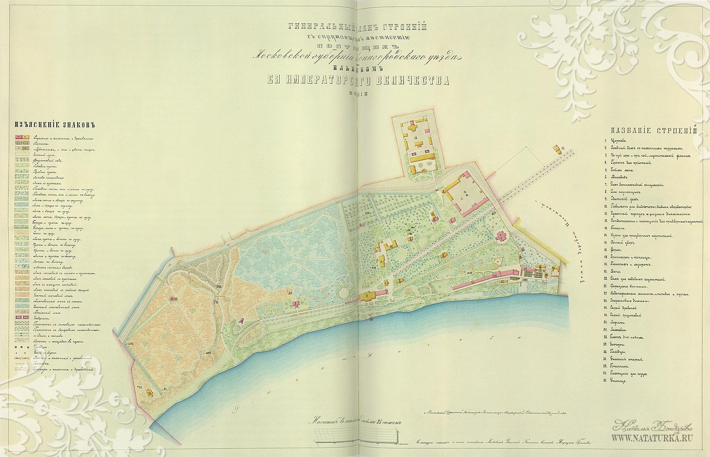 Архивный план усадьбы Ильинское