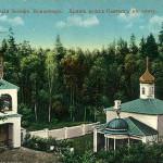 Скит Иосифо-Волоцкого монастыря