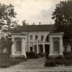 Усадьба Ивановское-Безобразово, архивное фото