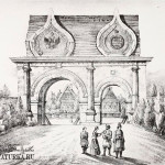Усадьба Коломенское, въезд в усадьбу