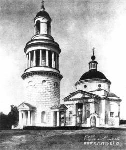 Усадьба Никольское–Гагарино, Никольская церковь