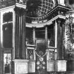 Усадьба Никольское–Гагарино, интерьер Никольской церкви