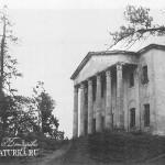 Усадьба Никитское, главный дом