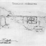 Усадьба Троицкое-Кайнарджи, архивный план