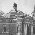 Усадьба Троицкое-Кайнарджи, Троицкая церковь