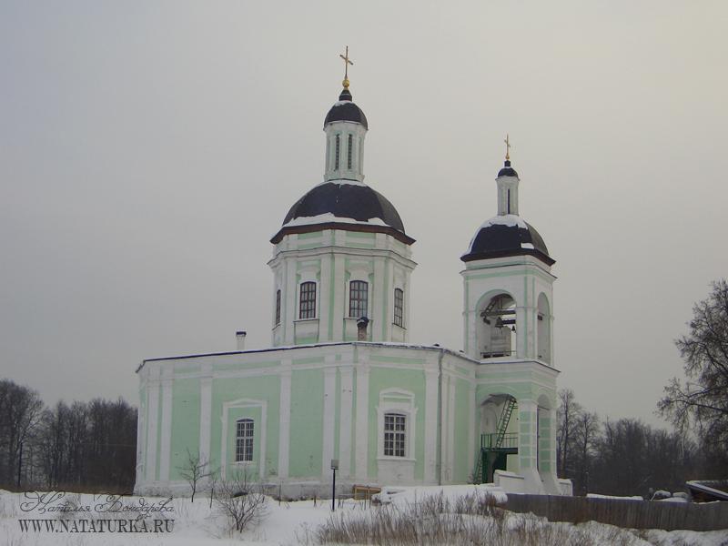 Троицкая церковь в усадьбе Ельдигино