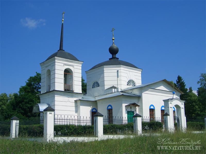 Усадьба Огниково-Покровское