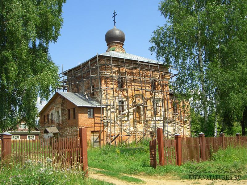 Церковь Казанской иконы Божией Матери в Полевшино