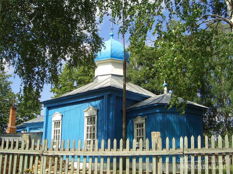 Старообрядческая церковь в Шувое