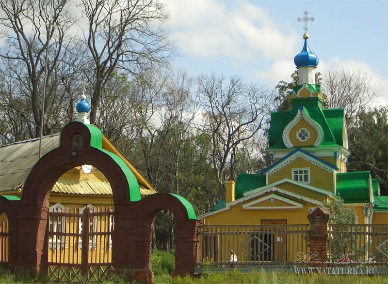 Введенская церковь в Рыжево