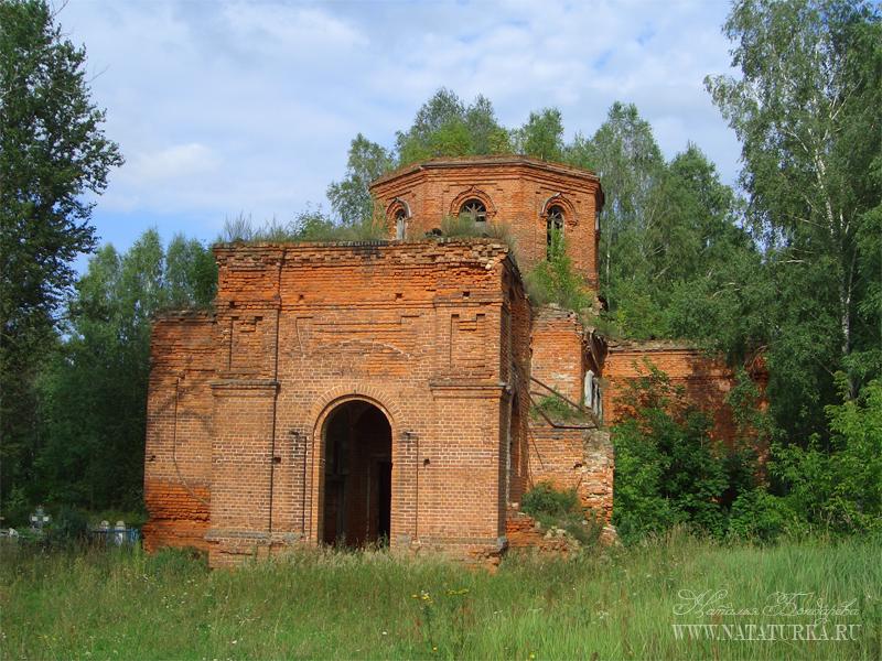 Жабки. Никольская церковь