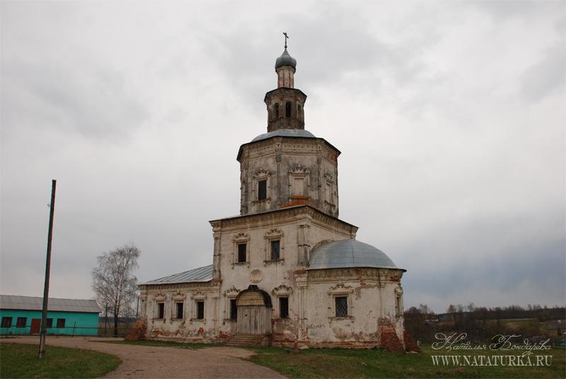 Церковь в Тропарево, Можайский район
