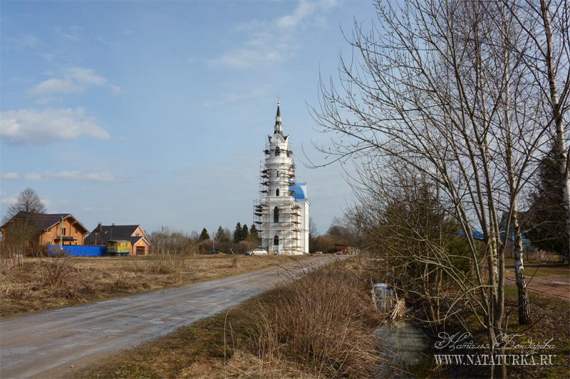 Село Поджигородово, Клинский район Московской области