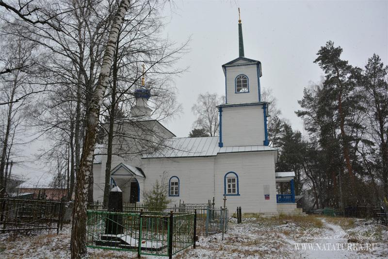 Пос. Троицкий, деревянная церковь Сергия Радонежского
