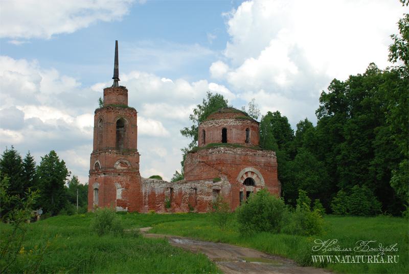 Заброшенная церковь в Купрово