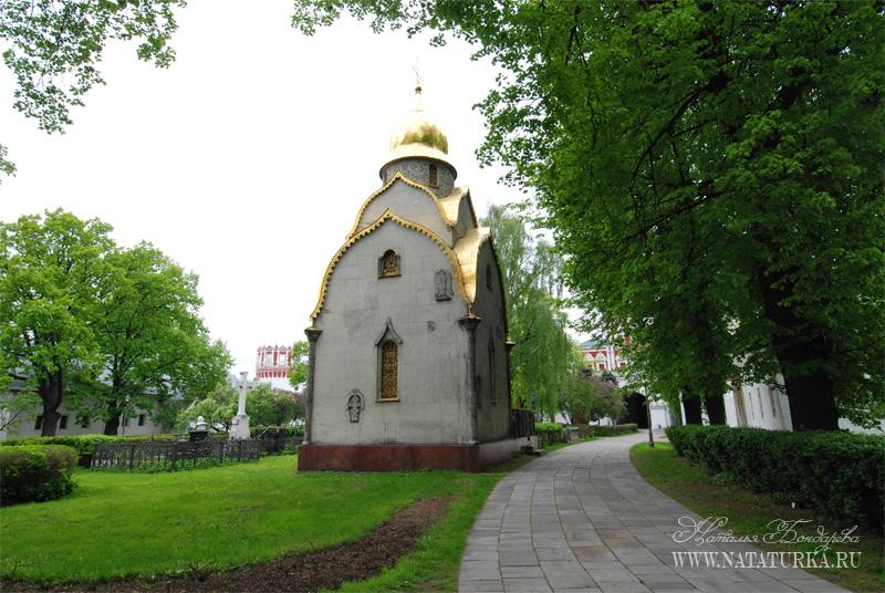 Новодевичий монастырь, часовня Прохорова