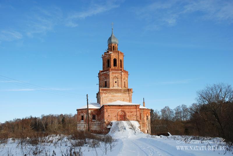 Вознесенская церковь в усадьбе Сенницы