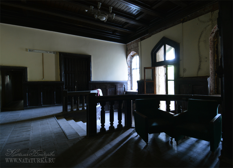 Замок в усадьбе Успенское