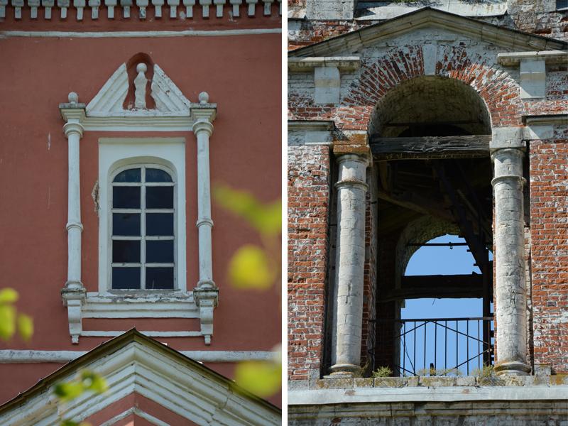 Владимирская церковь в усадьбе Никитское