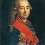 Граф Михаил Никитич Кречетников