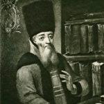 А.Л. Ордин-Нащокин