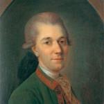 Портрет графа В.Г. Орлова. Неизвестный художник. 1770-е гг.