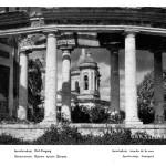Усадьба Пехра-Яковлевское, старое фото
