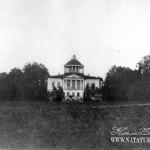 Усадьба Петровское (Лыткарино)